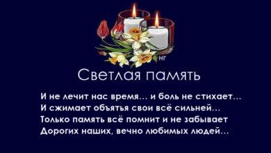 Photo of Резников Александр Николаевич (16.07.1958-22.02.2021)