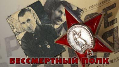 Photo of Бессмертный полк 76 лет Победы в ВОВ