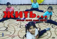 Photo of Итоги 2020 года АВУТ
