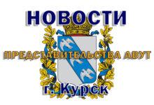 Photo of Чемпионат Черноземья по смешанным единоборствам г.Курск