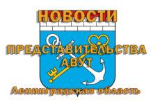 Photo of «ОТ АЭРОНАВТОВ ДО КОСМОНАВТОВ» поселение Сиверское, Ленинградская область