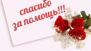 Photo of Благодарственное письмо от старшины 13 роты 1989 г.в. Савенко Юрия Алексеевича