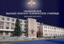 Photo of 73 года Ульяновскому Высшему Военно-Техническому Училищу