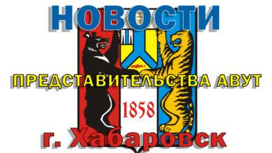 Photo of День Пограничника г. Хабаровск